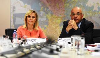 Arafat: Nu mai sunt locuri la ATI in Bucuresti. Firea il contrazice: Guvernul dezinformeaza