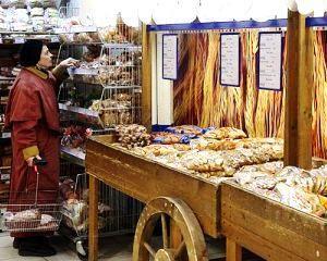 Deficitul comercial al Romaniei, crestere de aproape un sfert de miliard de euro in primele sapte luni