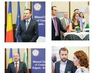 Camera de Comert Bilaterala Bulgaria Romania (BCCBR) a celebrat un an de la infiintare