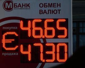 Rubla este la pamant