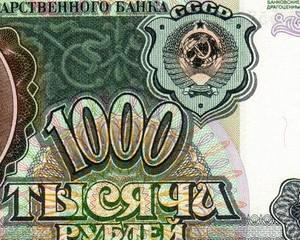 Rusia cauta un simbol pentru rubla