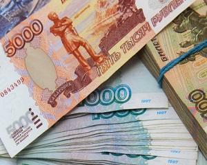 Rusia are in vedere stabilirea pretului la exporturile de petrol in ruble
