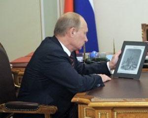 Rusii sunt tot mai pasionati de