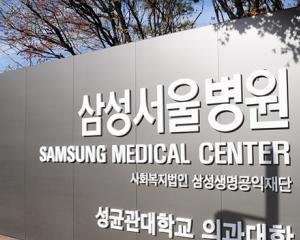 Un angajat Samsung a murit intr-o unitate a companiei din Coreea de Sud