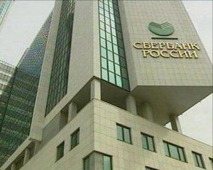 Sberbank are asteptari mari de la subsidiarele sale din strainatate