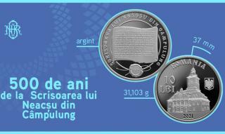 BNR dedica o moneda celui mai vechi document pastrat scris in limba romana