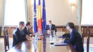 Presedintele a chemat tot Guvernul liberal la Palatul Cotroceni