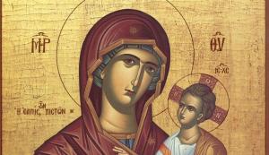 Traditii, obiceiuri si superstitii de Sfanta Maria: Ce nu au voie credinciosii sa faca in aceasta zi