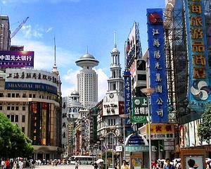 Piata imobiliara din China ramane pe trend ascendent: Preturile au crescut in iulie