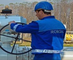 Romgaz a decis continuarea relatiilor contractuale cu ELCEN
