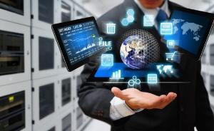 Noi solutii IT&C pentru IMM-urile din Romania