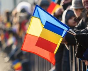 Ziua Nationala a Romaniei, pazita de aproape 24.000 de angajati ai MAI