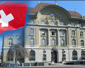 Banca Nationala a Elvetiei criticata pentru investitiile sale in domenii sensibile