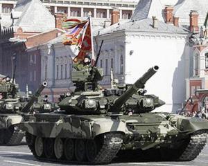 Rusia promite: Nu vom interveni militar in Ucraina