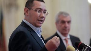 Apar primele aliante pentru PARLAMENTARE: Tariceanu si Ponta