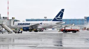Concurenta a aprobat preluarea de catre Petrom a contractelor de furnizare de combustibil de aviatie ale Eurospeed