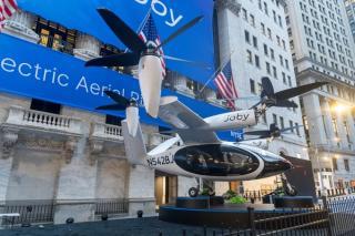 In curand, chemam Uber-ul elicopter, aparat de zbor fara poluare fonica si chimica