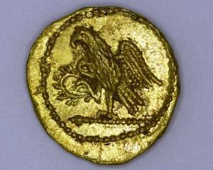 Ce noi piese au fost adaugate tezaurului istoric al Romaniei