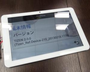 Magnolia este prima tableta cu sistem de operare TIZEN