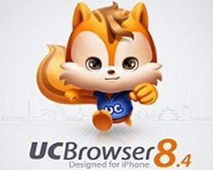 "Alibaba, implicata in ""cea mai importanta fuziune din istoria industriei de internet a Chinei"""