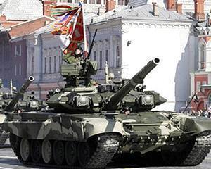 Ucraina, anuntata ca Rusia vrea sa trimita in zona o