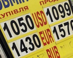 FMI a aprobat imprumutul de 17 miliarde de dolari pentru Ucraina