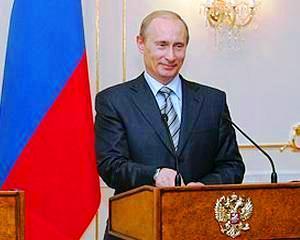 Vladimir Putin: Relatia dintre Rusia si SUA este foarte buna si nu va fi afectata de cazul Snowden