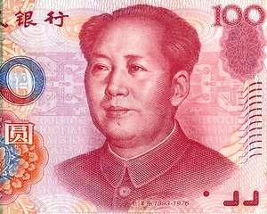 Inevitabilul se produce: Inflatia din China creste peste asteptari