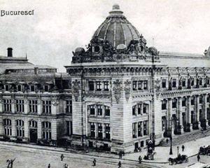 Muzeul National de Istorie: 555 ani de Bucuresti