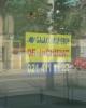 GLX130711 Inchiriere spatiu comercial Parcul Carol