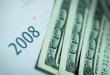 Nou apel de proiecte pentru IMM-uri: cofinantare de 50 la suta