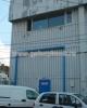 GLX180613  Inchiriere - Spatiu industrial - 410 mp Lizeanu
